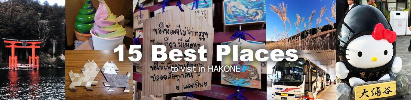 15 best places