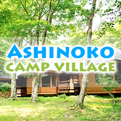 ASHINOKO-CAMP-VILLAGE
