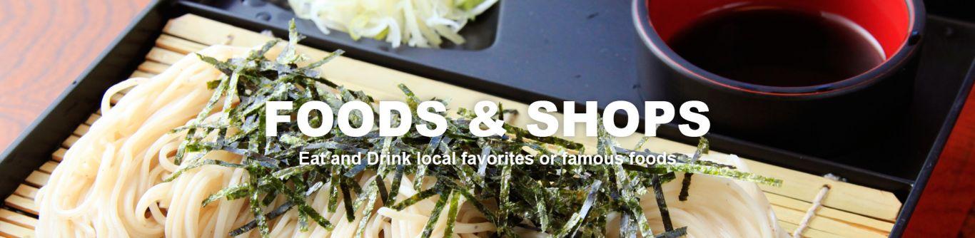 FOODS & SHOPS